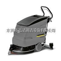 全自动洗地机 BD530EP
