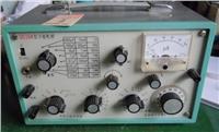 QS18A万能电桥 QS18A