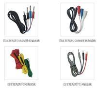 共立仪器专用测试线 7082、7088、7091、7014