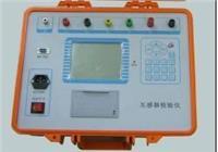 HEX-1BX互感器校验仪