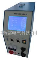 PH2809型蓄电池容量测量仪