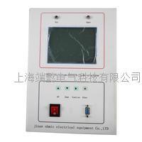 OMTG型变压器套管绝缘在线监测系统