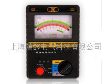 TE8674绝缘电阻测试仪 TE86754