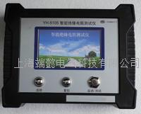 YH-5105智能绝缘电阻仪,绝缘电阻测试仪,数字式绝缘电阻测试仪 YH-5105
