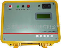 GOZ-2678水内冷发电机绝缘电阻测试仪,绝缘电阻测试仪,高压绝缘电阻测试仪