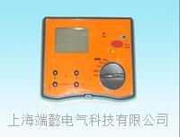 HQ-S2500数字式绝缘电阻测试仪,绝缘电阻测试仪,高压绝缘电阻测试仪