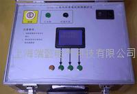 CD9884水内冷发电机绝缘电阻测试仪,高压绝缘电阻测试仪,数字式绝缘电阻测试仪