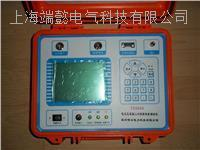 二次压降/负荷测试仪(有线)