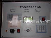 全自动抗干扰介质损耗测试仪
