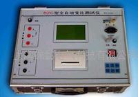 BZC全自动变比组别测试仪 BZC