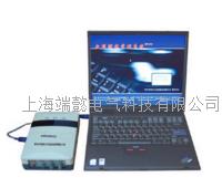 电缆故障测试仪管理系统 SDY845