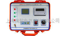大型地网接地电阻测试仪 DWG-III