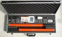 无线高压核相器 TAG-8000