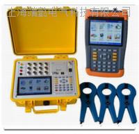 SDY-TQ台区电能表定位仪