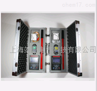 远程无线高压核相器YH-TAG-8800A