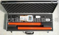 无线高压核相器DF8600  DF8600