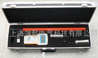 高压无线核相器TPWHX-D  TPWHX-D