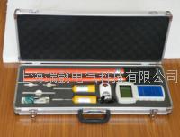 高压无线核相仪GDWH