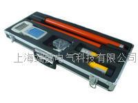 高压无线数字核相仪KT-Ⅲ