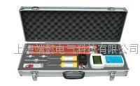 数字式高压无线核相仪WHX-3000