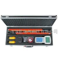 无线高压核相仪ZLKBY7400