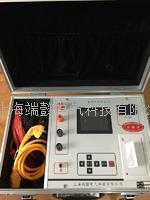 ZZC-1A直流电阻测试仪