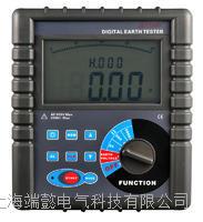 防雷接地电阻测试仪 SDY3001