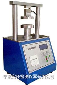 环压强度试验机 HW-102C