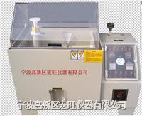 pp板盐雾试验箱 HW-60