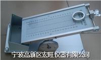 胶带初粘性试验机 HW-108