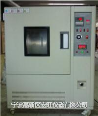 换气式老化试验箱-宁波区宏旺仪器有限企业