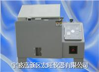 HW-60盐雾腐蚀试验箱