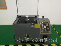 全透明材料盐雾试验机生产销售维修