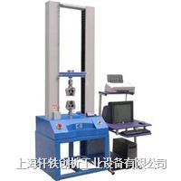 微机控制电子万能试验机 XL-AS100/AS300