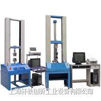 上海电脑式材料试验机厂家价格