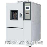 上海高低温试验箱厂家价格 XH-T