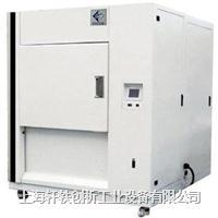 上海温度冲击试验机价格 XH-TS