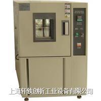 上海高温试验箱价格