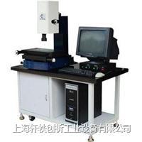 二次元测量仪 XG-VMS