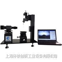 上海水滴角测量仪价格