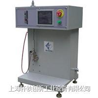 软板耐折试验机 XD-6306B