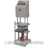平板硫化机 XJ-6607B