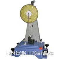 上海摆锤冲击试验机