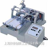 电线印刷体坚牢度试验机 XD-6810