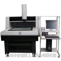 CNC型影像测量仪 XG-VMC