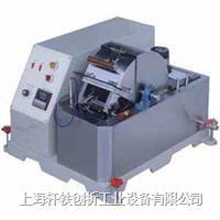 脆化温度试验机