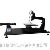 大平台全自动接触角测量仪