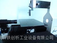大平台全自动水滴角测试仪