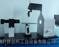表面油污检测仪