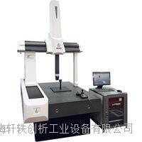 三坐标测量仪 FLY